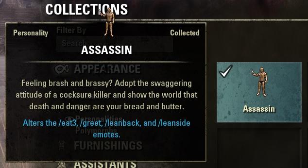 Dark Brotherhoodで遊んで個性「アサシン」をゲット