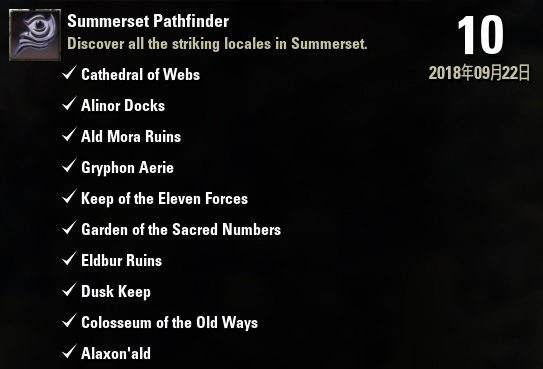 "achievement ""Summerset Pathfinder"""